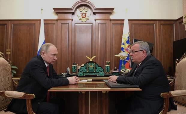 Костин перед Путиным взял для «ВТБ» повышенные обязательства