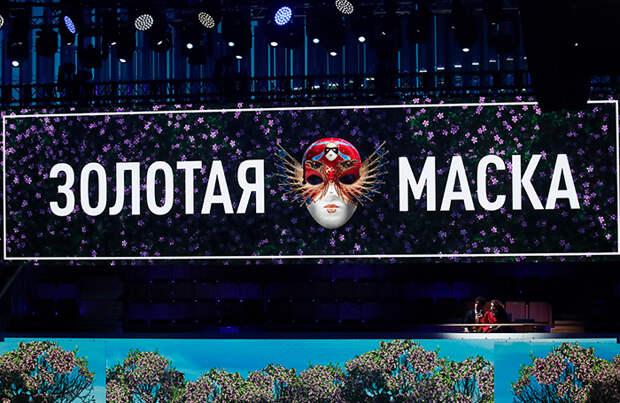 Балет из Москвы, мюзикл из Новосибирска: в столице назвали лауреатов премии «Золотая маска»