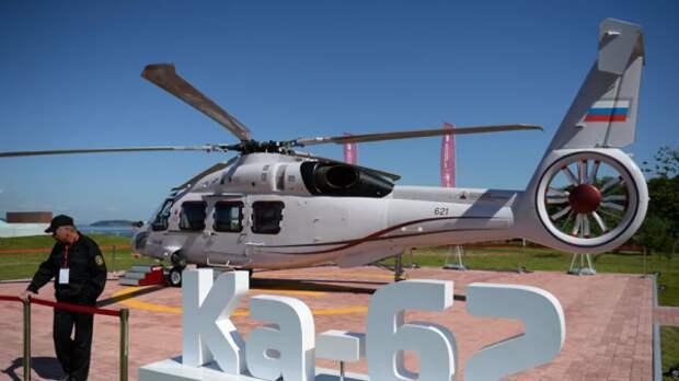 Хищения на 3,6 млрд при создании вертолёта Ка-62