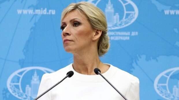 Захарова призвала Европу отчитаться о деятельности своих спецслужб по всему миру