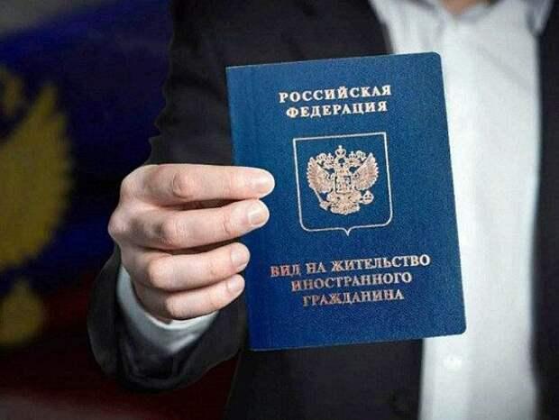 Минэкономразвития предложило создать аналог «золотых паспортов», выдавая иностранцам вид на жительство в обмен на инвестиции