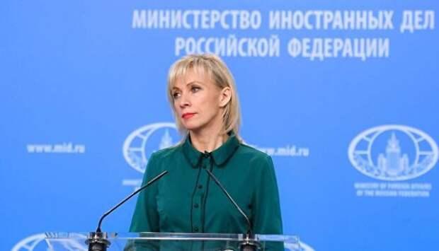 Захарова отреагировала на информацию о жалобе Би-би-си | Продолжение проекта «Русская Весна»