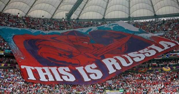 Das Erste: Решение МОК Москва превратила в свой «большой триумф»