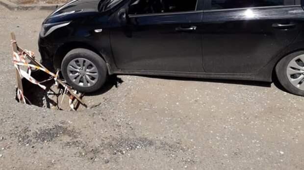 На улице Автозаводской в Ижевске провалился асфальт