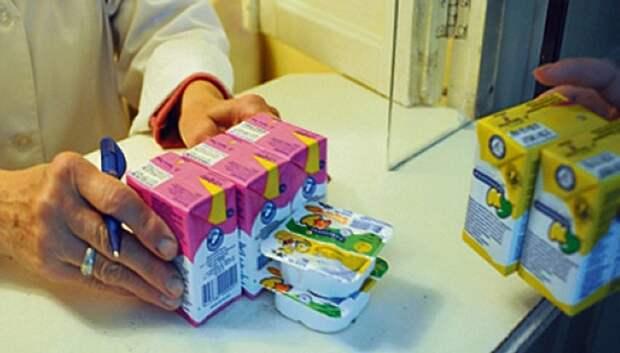 В Подольске бесплатное питание получают около 7 тыс детей и беременных ежемесячно