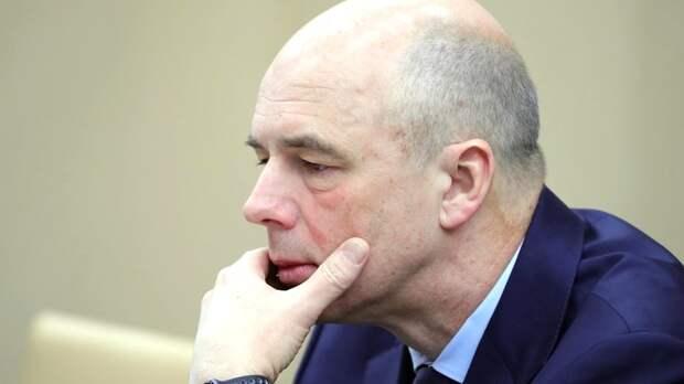 Минфин прогнули: Антону Силуанову придётся вскрыть кубышку, однако есть одно но