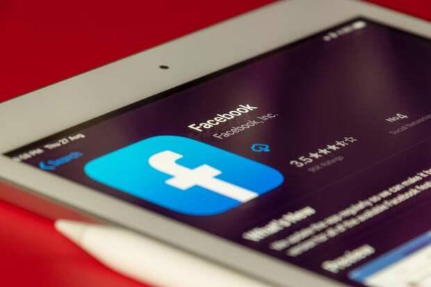 Помолиться в фейсбук: в социальной сети появилась новая кнопка