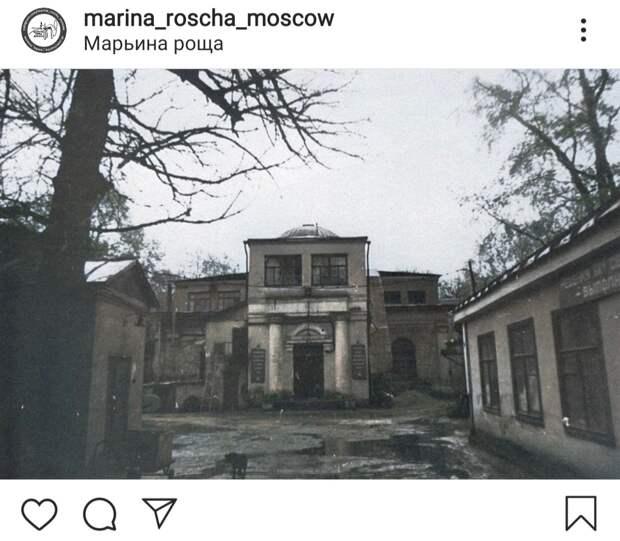 Фото дня: в здании храма на Миусском кладбище хранили заводские станки