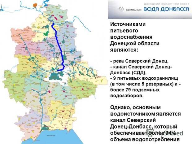 Предатель Гиркин сдал Славянск, чтобы сохранить за укрой Мариуполь. За что его и пиарят со всех утюг