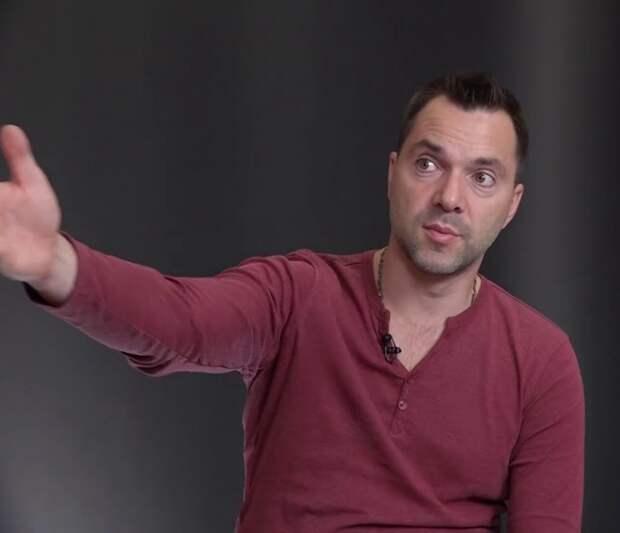 Скандал наУкраине набирает обороты: экс-министр назвал Арестовича «психически больным чудом»