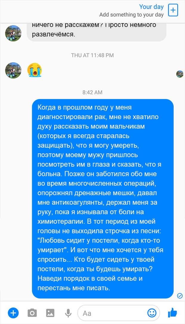04-Olya-7-2