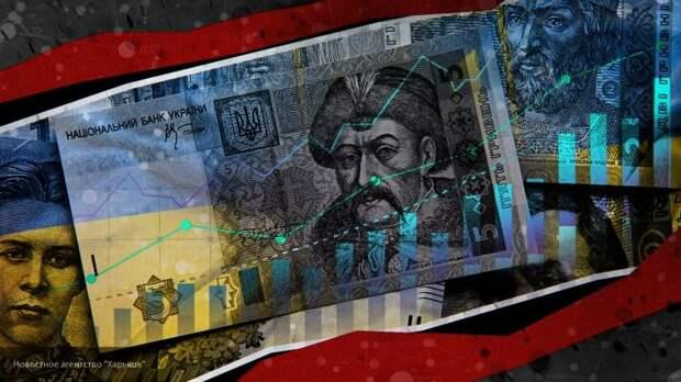 Гончаров спрогнозировал на Украине социальный кризис из-за массовых банкротств