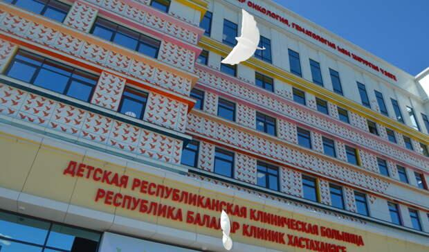 «Без специалистов стены неработают»: вКазани открыли детский онкоцентр