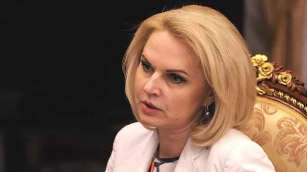 Вице-премьер Татьяна Голикова пообещала индексировать пенсии выше инфляции
