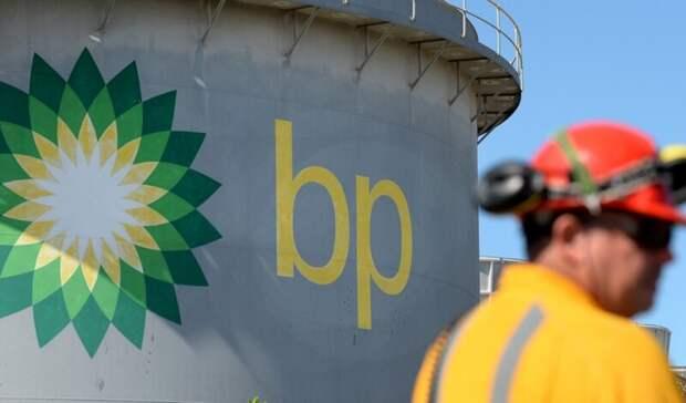BPделает ставку наторговлю электроэнергией
