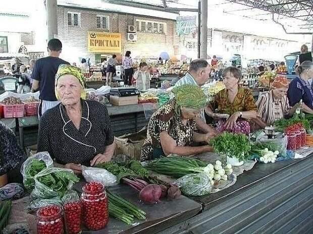 Как изменились бабушки с рынка?