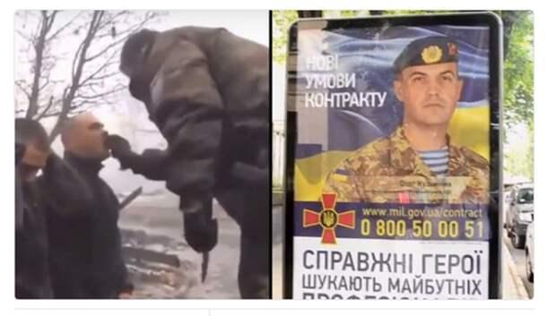 Жевавший свои погоны «киборг» стал лицом армии Украины Херои не вмирают, Украина, Политика, армия, кто погоны кто галстуки