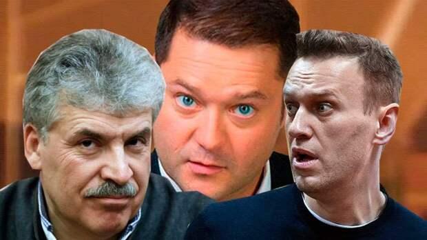 Грудинин, Навальный и Исаев