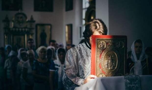 Евангелие: читать или почитать?