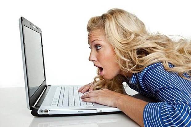 Купила блондинка компьютер.... Улыбнемся))