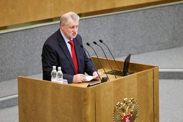 Миронов поставил власть в тупик: 10 железных аргументов против пенсионной реформы