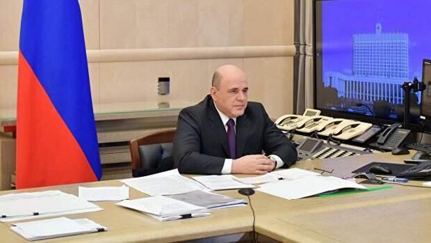 Мишустин обсудил меры поддержки экономики после снятия ограничений