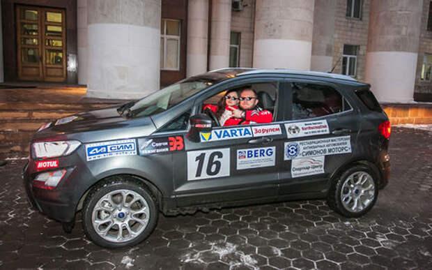 Ford Ecosport на ралли МАДИ: 300 километров по скользкой дорожке. Полного бака не хватило