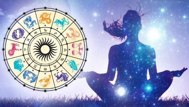 Гороскоп для всех знаков зодиака с 27 сентября по 3 октября