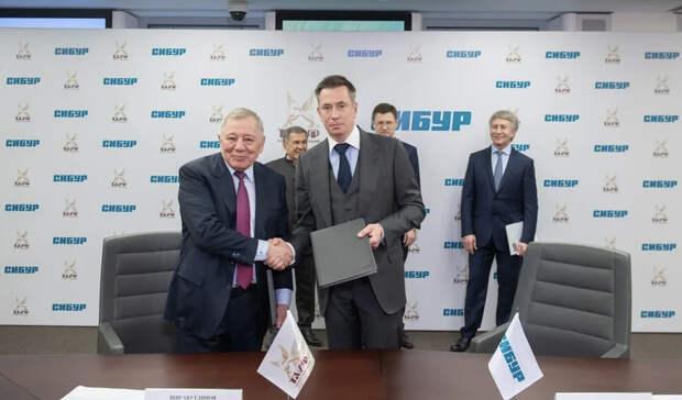 Соглашение обокончательных условиях объединения подписали СИБУР и«Таиф»