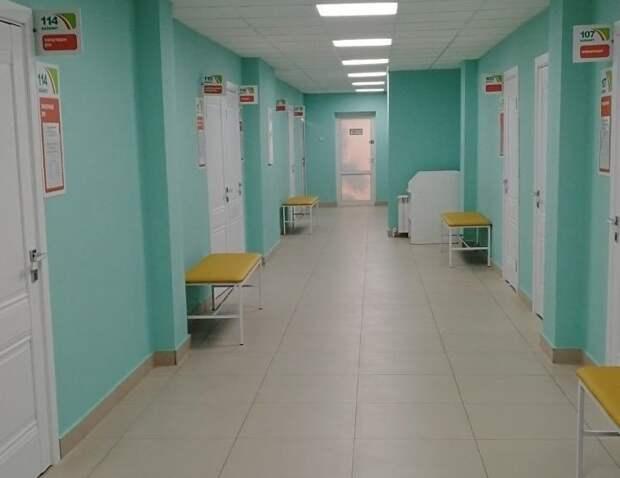 На Кубани начнут проектировать 19 поликлиник