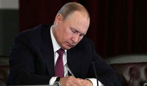 Путин освободил нефть, добытую наТаймыре, отэкспортной пошлины