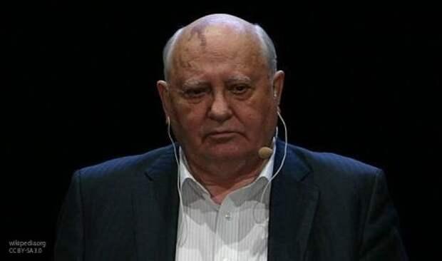 Хорватский журналист назвал главную ошибку Горбачева в отношении Запада