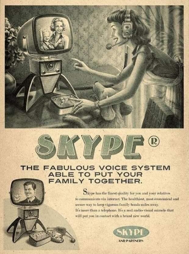Современные технологии в винтажной рекламе прошлого