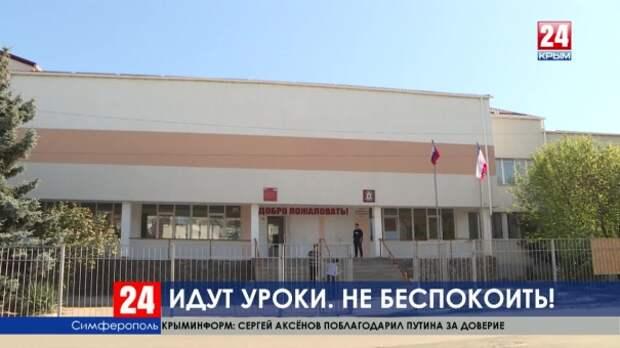 Симферопольские учителя выступают против использования мобильных телефонов в школах