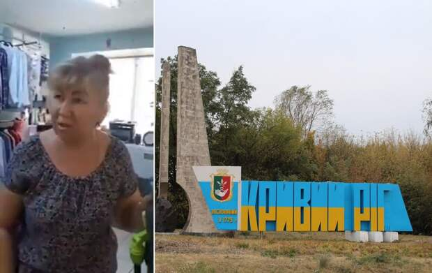 «Это русская земля, а вы – убийцы»: В Кривом Роге продавец поставила на место бандеровского хама