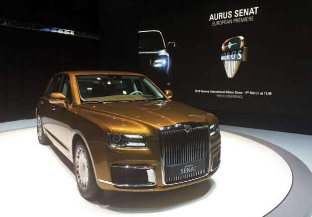 Aurus Senat – официально самый дорогой автомобиль в России.   Фото: tass.ru.
