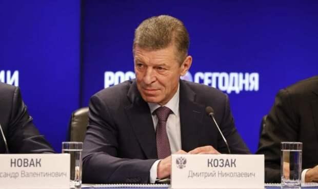 РФ поставила ультиматум Украине: Киев должен объясниться за слова вице-премьера