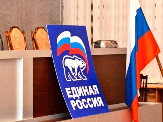 «Единая Россия» пожинает итоги безоговорочной поддержки пенсионной реформы