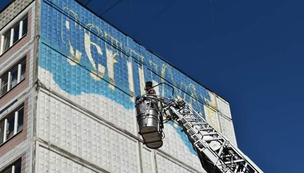 Художники из Подольска создадут граффити с павлином на одном из домов Серпухова