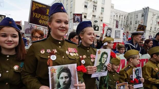 Шествие «Бессмертного полка» может пройти в традиционном формате 24 июня
