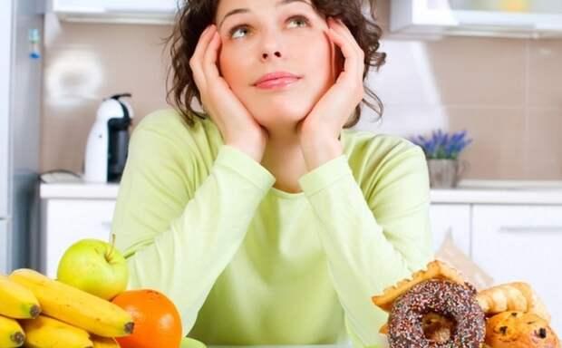 5 способов сказать «да» потере веса
