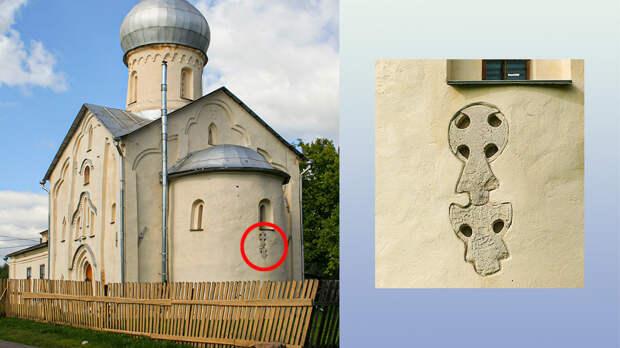 Как в России появились «кельтские» кресты
