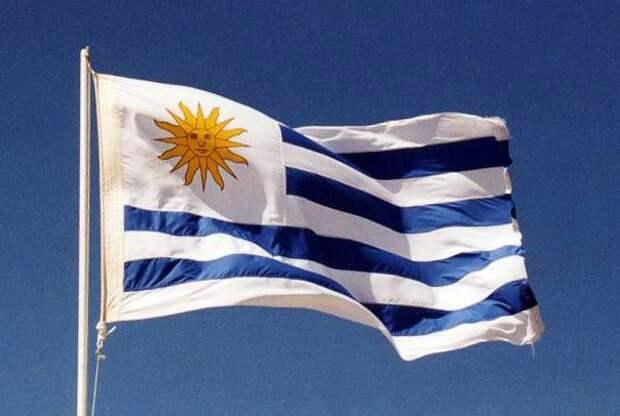 Уругвай просит у России покровительства