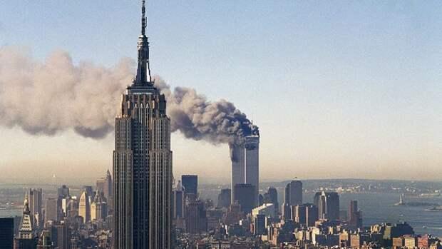 Трагедия «9/11» двадцать лет спустя