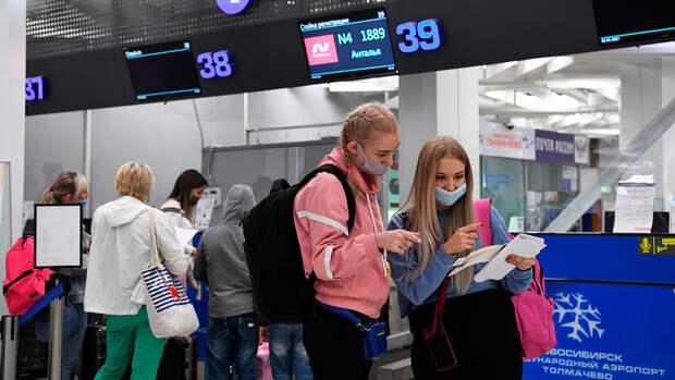 Россия возобновила авиасообщение с Францией и Чехией