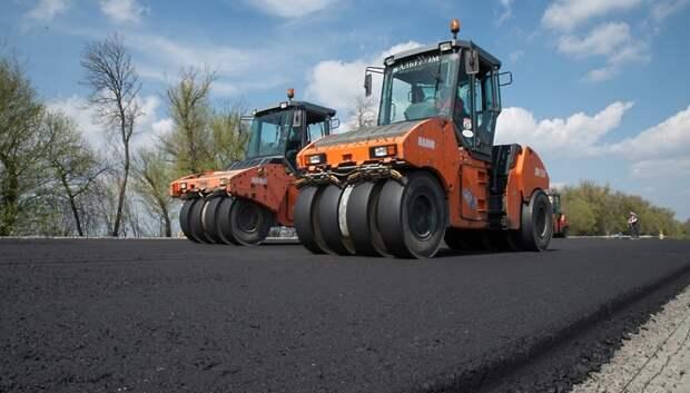 Подольчане до 31 мая смогут предложить дороги в план ремонта на 2021 год