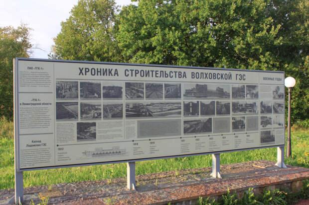 Большая поездка на восток Ленинградской области