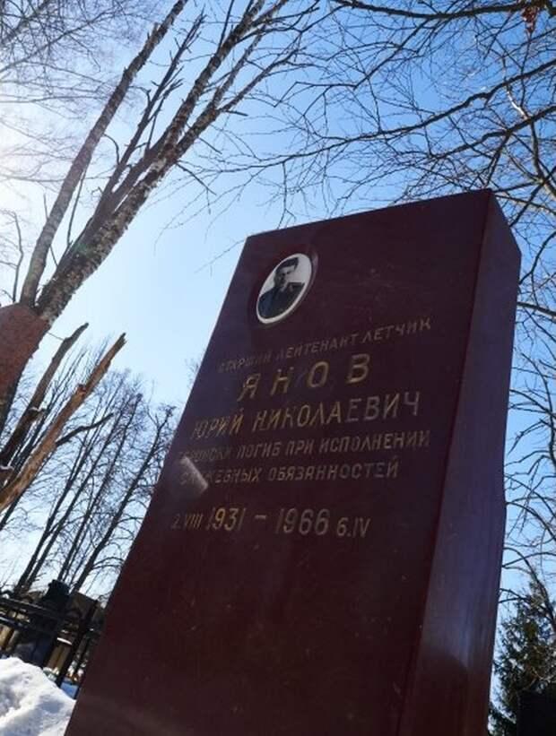 Памятник старшему лейтенанту Ю.Н. Янову на кладбище в Вязьме. / Дмитрий Тренин