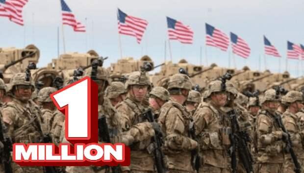 Пентагон призывает МИЛЛИОН резервистов