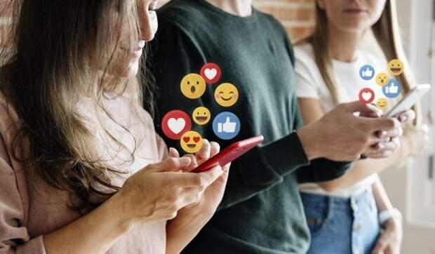Соцсети захватывают мир: как новые технологии изменят политику